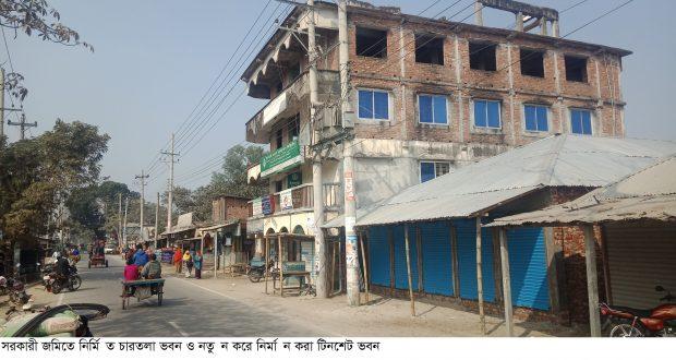 কিশোরগঞ্জ উপজেলা পরিষদের জমি দখল করে স্থাপনা নিমার্ণ