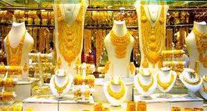 গাজীপুরে স্বর্ণের দোকানে চুরি