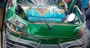 ময়মনসিংহের ত্রিশালে বাস-সিএনজি সংঘর্ষে এক নারী নিহত ৫ জন গুরুতর আহত